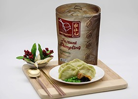 jomi-dumplings-wholesale-asian-food-supplier